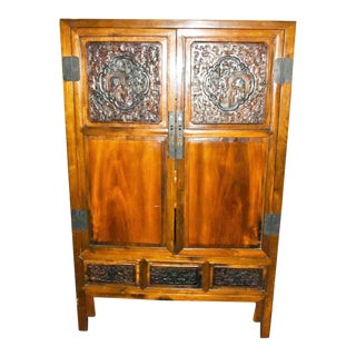 Chinese Armoire Cabinet