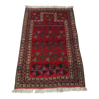 "Vintage Afghan Prayer Rug - 2'6"" x 4'4"""