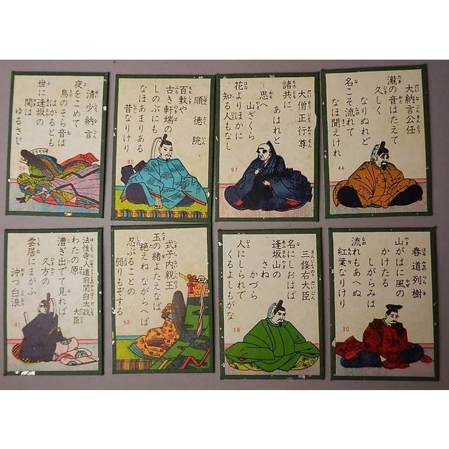 Japanese Card Game Set in Wood Box Hand Painted Calligraphy Poem Vintage Antique - Image 2 of 11
