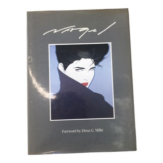 """The Art of Patrick Nagel"" Hardcover Book"