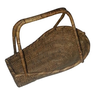 Vintage Brown Wicker Basket