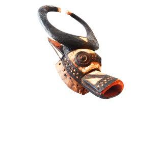 Old Bobo Fyng Dance Mask Helmet Burkina Faso