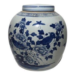 Blue & White Bird Motif Ginger Jar