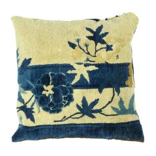 Leon Banilivi Antique Chinese Pillow