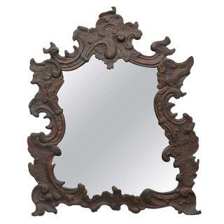 Continental Repoussé Copper Wall Mirror