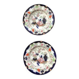 Minton Early English Plates - A Pair