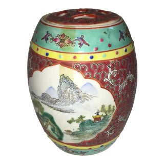Chinese Porcelain Incense Holder