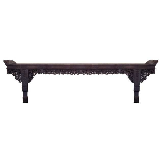 Chinese Altar Table - Image 1 of 8