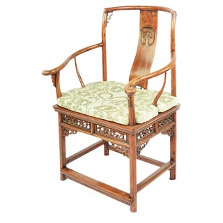 Qing Dynasty Round-Back Chair
