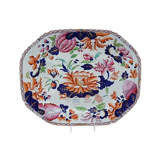 1840s Staffordshire Well & Tree Platter