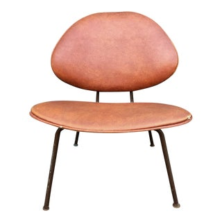Mid Century Modern Clam Shell Chair