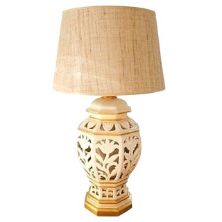 Vintage Ivory & Gold Ceramic Lamp