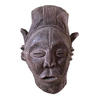 Vintage African Hand Carved Tribal Mask