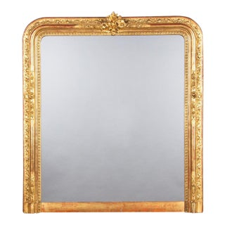 French Napoleon III Gold Leaf Mirror, 1870s