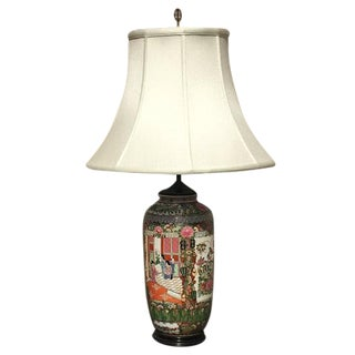 Vintage Chinoiserie Hand-Painted Accent Lamp