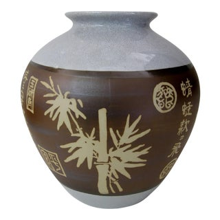 Chinese Ceramic Crackle Vase