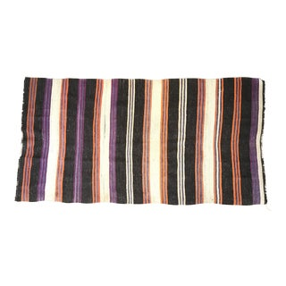 Striped Flat Weave Rug - 4′6″ × 8′6″