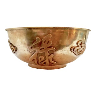 Large Vintage Hollywood Regency Chinese Brass Bowl