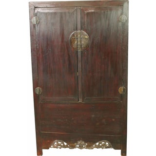 Late Qing Dynasty Elm & Chinese Fir Cabinet