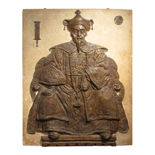 Monumental Chinese Export Bas Relief of Seated Scholar