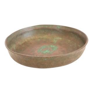 Rustic Antique Brass Bowl