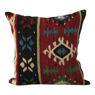 Vintage Kilim Pillow Cover and Down Insert
