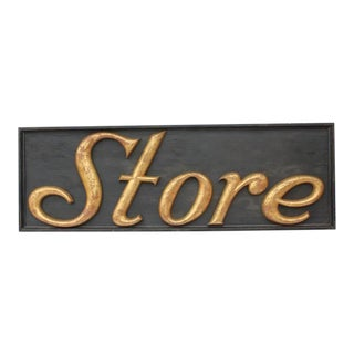 """Large Antique Gilded Cast Iron Sign, """"Store"""""""