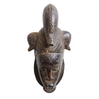Baule Carved Wood Tribal Mask