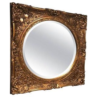 Giltwood Mirror with Ornate Details
