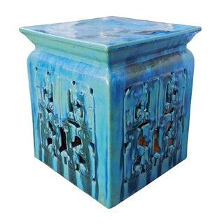 Chinese RuYi Turquoise Ceramic Garden Stand