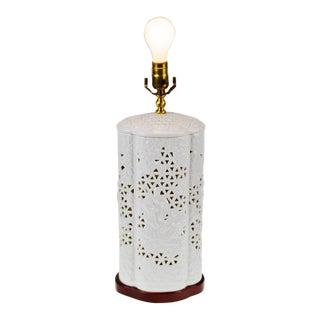 Seyei Blanc De Chine Reticulated Porcelain Lamp