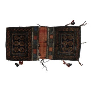 "Vintage Afghan Saddle Bag - 1'9"" X 3'11"""