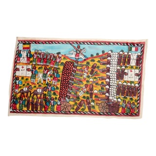 Battle of Adwa Ethiopian Painted Textile