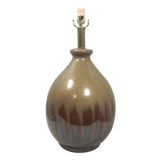 Brown Metallic Drip Glaze Ceramic Table Lamp