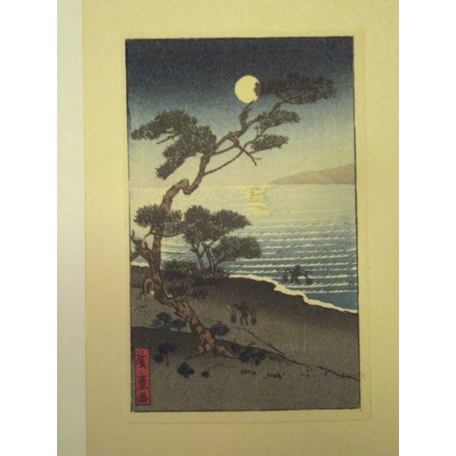 Japanese Block Prints - Set of 3 - Image 5 of 9
