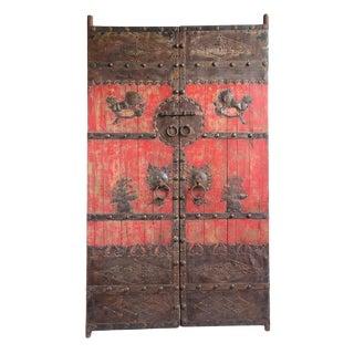 Vintage Mongolian Garden Gate