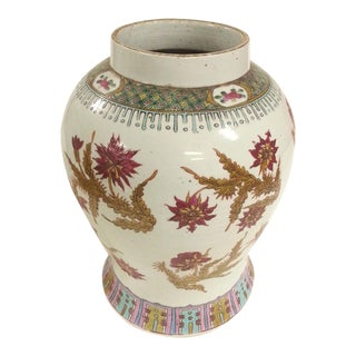 19 Century Famille Rose Ching Dynasty Temple Jar