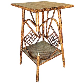 Asian Inspired Art Deco Tiger Bamboo Pedestal Side Table