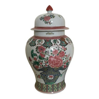 Asian Floral Hand Painted Ginger Jar Vase