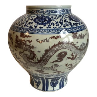 Blue & White Decorative Dragon Vase