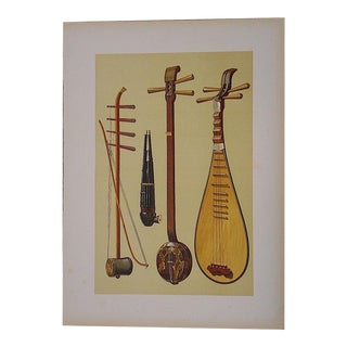 Antique Lithograph of Musical Instruments, China