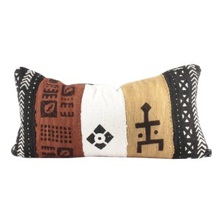 Clay Earth Toned African Mudcloth Small Lumbar Pillow