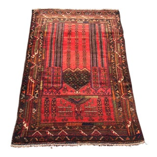 "Vintage Persian Baluchi Small Prayer Rug - 2'9""x4'9"""