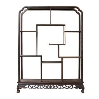 Chinese Gray Brown Rectangular Table Top Curio Display Stand