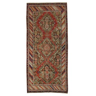 19th Century Persian Karabakh Carpet