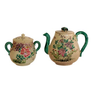 Antique Hand-Painted Japanese Teapot and Sugar Bowl