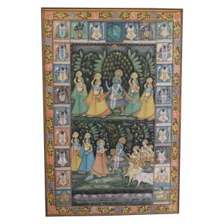 Vintage Hand Painted Indian Silk Tapestry