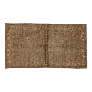 """Vintage Persian Baluch Rug - 3'7"""" X 6'7"""""""