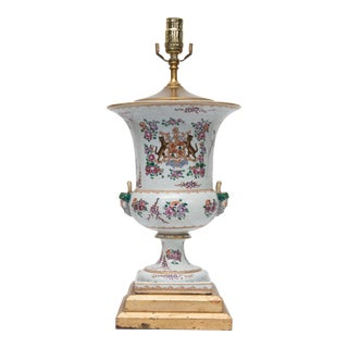 19th Century Sampson Armorial Porcelain Urn as Lamp