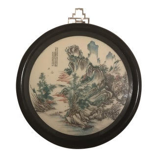 Mid-Century Chinoiserie Mountains Landscape Art